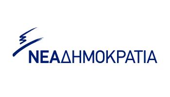 nea-dimokratia-logo