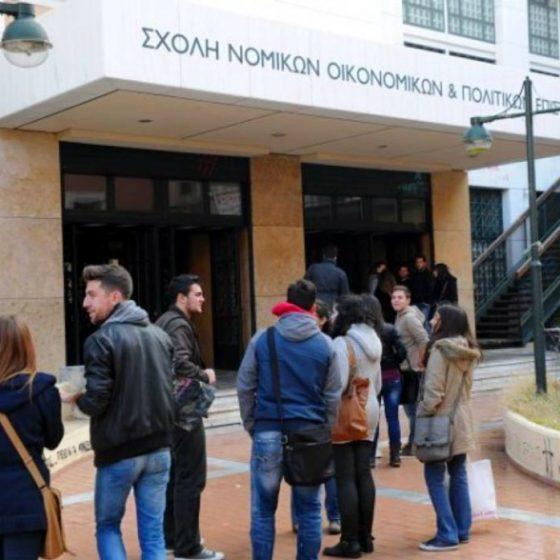 Κωνσταντίνος Κυρανάκης Νομική Αθήνας
